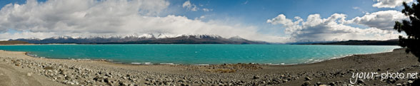 Panorama: Lake Pukaki